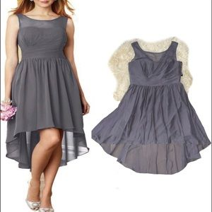 Hi low halter chiffon ruched  dress